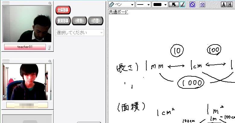lesson_sample